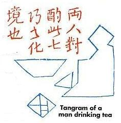 "The image ""http://www.log24.com/log/pix04B/041120-Tea2.jpg"" cannot be displayed, because it contains errors."