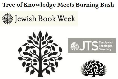 Logos: Tree of Knowledge and Burning Bush