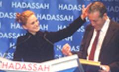 Natalie Portman at Hadassah emergency medical care center at Ein Kerem, Jerusalem