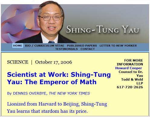 Professor Yau of Harvard
