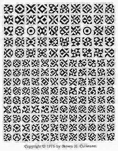 Diamond Theory cover, said to resemble Proginoskes in 'A Wind in the Door'