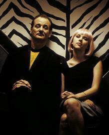 Bill Murray and Scarlett Johansson in 'Lost in Translation'