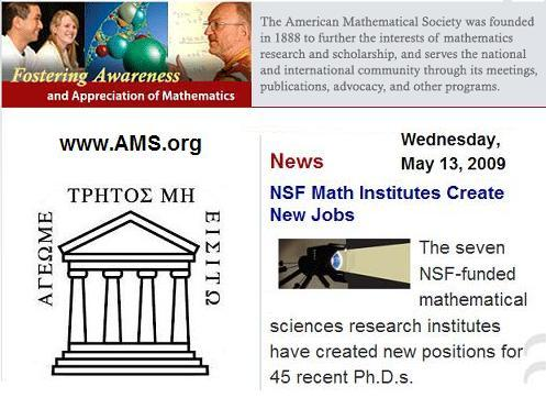 AMS news: Feds to fund new math jobs