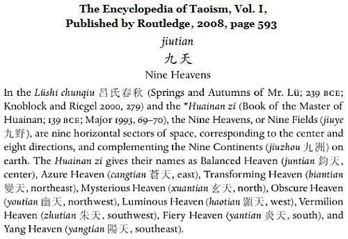 Image-- Routledge Encyclopedia of Taoism, Vol. I, on the Nine Heavens, 'jiutian,' ed. by Fabrizio Pregadio
