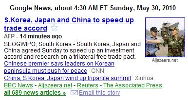 Image-- East Asia trilateral trade talks
