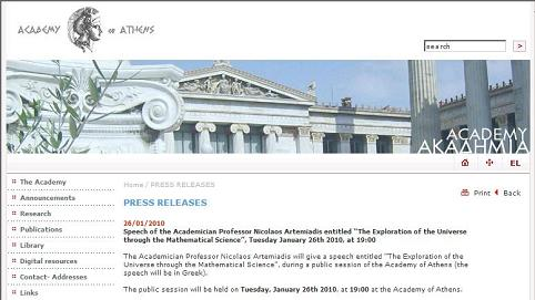 Image-- Academy of Athens announces a Jan. 26, 2010, speech by Professor Nicolaos Artemiadis