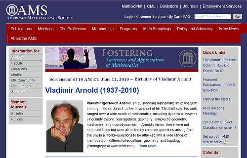 Image-- AMS site screenshot of V.I. Arnold obituary, June 12, 2010