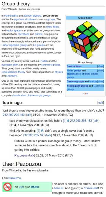 A defense of Rubik by 'Pazouzou'