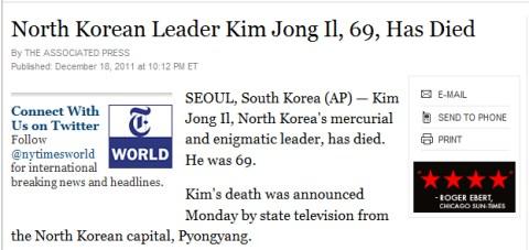 http://www.log24.com/log/pix11C/111218-SeoulNews.jpg