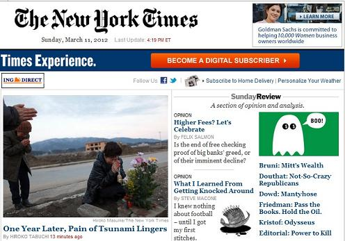 IMAGE- NY Times online front page March 11, 2012, with images related to the film 'Hereafter' and to Goldman Sachs