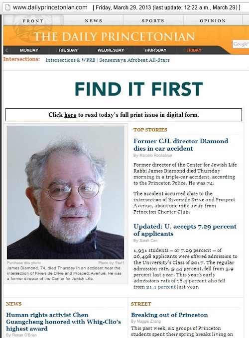 IMAGE- Daily Princetonian, Good Friday, 2013: James Diamond, rabbi and retired director of Princeton's University's Center for Jewish Life. Diamond was killed in a Princeton auto accident Thursday morning at about 9:42 AM ET.