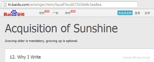 IMAGE- Heading data for Orwell's 'Why I Write' in Chinese weblog 'Acquisition of Sunshine'