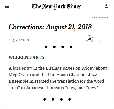 http://www.log24.com/log/pix18/180821-NYT-Corrections-Japanese-IMA-NOW.jpg