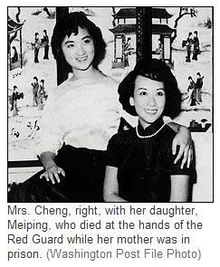 Nien Cheng with her daughter Meiping