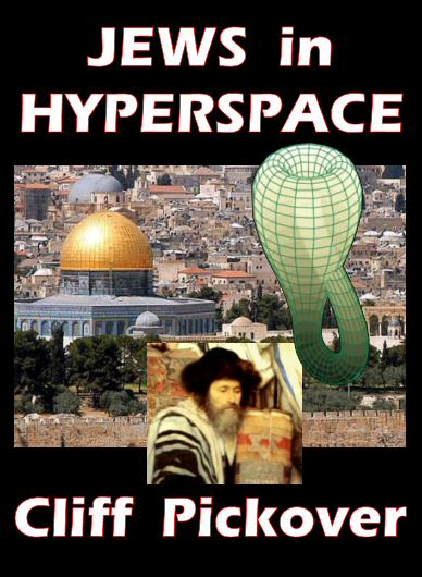 Cover of 'Jews in Hyperspace,' by Clifford Pickover