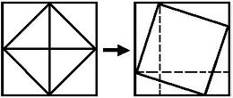 The image http://www.log24.com/theory/images/DiamondTurning.jpg cannot be displayed, because it contains errors.